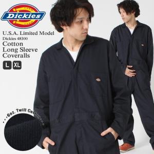 ディッキーズ つなぎ 長袖 無地 48300 カバーオール メンズ|大きいサイズ USAモデル Dickies|f-box