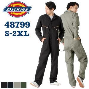 ディッキーズ Dickies ディッキーズ つなぎ 長袖 アメカジ メンズ ブランド ツナギ 作業服 つなぎ メンズ ディッキーズ 大きいサイズ ブラック 4879