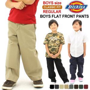 [キッズ] ディッキーズ ボーイズ パンツ レギュラー 56362|USAモデル Dickies Boys|長ズボン ワークパンツ チノパン 子供 男の子 女の子|f-box