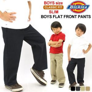 [キッズ] ディッキーズ ボーイズ パンツ スリム 56362|USAモデル Dickies Boys|長ズボン ワークパンツ チノパン 子供 男の子 女の子|f-box