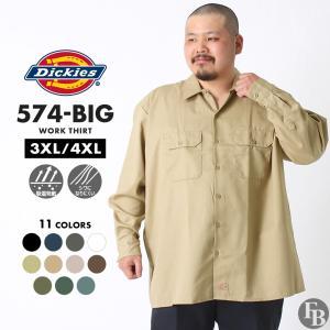 [ビッグサイズ|トールサイズ] ディッキーズ シャツ 長袖 ワークシャツ 574 メンズ|大きいサイズ USAモデル Dickies|長袖シャツ カジュアルシャツ|f-box