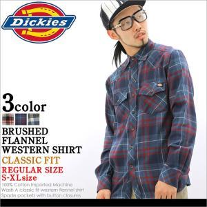 Dickies ディッキーズ シャツ 長袖 チェック ウエスタンシャツ チェックシャツ アメカジ ブランド 長袖シャツ 大きい 大きいサイズ f-box