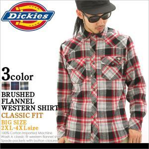 BIGサイズ Dickies ディッキーズ シャツ 長袖 チェック ウエスタンシャツ チェックシャツ アメカジ ブランド 長袖シャツ 大きい 大きいサイズ f-box