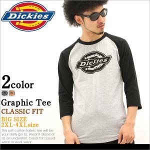 BIGサイズ/ディッキーズ/Dickies/ディッキーズ Tシャツ/7分袖 Tシャツ/Tシャツ メンズ/ラグランtシャツ/ラグラン ロンt/アメカジ Tシャツ/大きいサイズ f-box