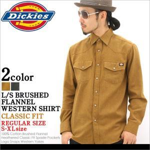 ディッキーズ Dickies ウエスタンシャツ 長袖 メンズ フランネル ネルシャツ シャツ 長袖 無地 大きいサイズ アメカジ ブランド f-box
