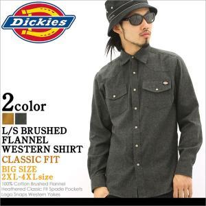 BIGサイズ 2XL-4XL │ ディッキーズ Dickies ウエスタンシャツ 長袖 メンズ フランネル ネルシャツ シャツ 長袖 無地 大きいサイズ f-box