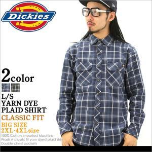 BIGサイズ 2XL-4XL │ ディッキーズ Dickies シャツ 長袖 メンズ チェックシャツ チェック柄 長袖シャツ 大きいサイズ アメカジ ブランド f-box