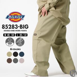 [ビッグサイズ] ディッキーズ ワークパンツ 85283 メンズ |レングス 30インチ 32インチ|ウエスト 46インチ 48インチ 50インチ|大きいサイズ USAモデル|f-box