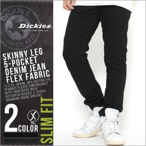 ディッキーズ Dickies スキニー メンズ 大きいサイズ スキニーパンツ スキニージーンズ スキニーデニム スキニー ブラック|f-box