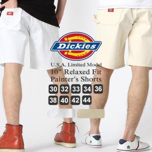 ディッキーズ ハーフパンツ 膝上 ハーフパンツ リラックスフィット DX400 メンズ|ウエスト 30〜44インチ|大きいサイズ USAモデル Dickies|ワークパンツ|f-box