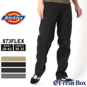 ディッキーズ 873 フレックス スリムフィット メンズ|レングス 30インチ 32インチ|ウエスト 30〜42インチ|大きいサイズ USAモデル Dickies 873|ワークパンツ|f-box