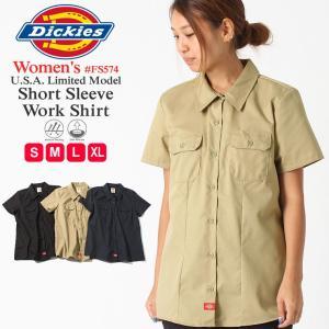 ディッキーズ レディース シャツ 半袖 FS574 ワークシャツ|大きいサイズ USAモデル Dickies Women's|半袖シャツ カジュアルシャツ|f-box