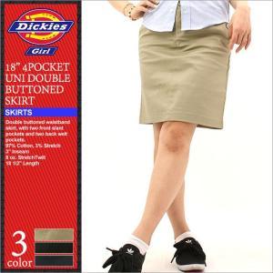 ディッキーズガール スカート ひざ丈 ストレッチ レディース HH314|USAモデル Dickies Girl|ディッキーズ 大きいサイズ 小さいサイズ|f-box