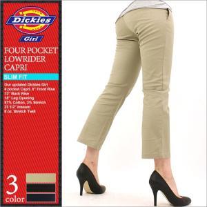 Dickies Girl ディッキーズ ガール カプリパンツ レディース パンツ女性 ボトムス ストレッチ 細身 スリム 大きいサイズ レディースファッション (hh875)|f-box