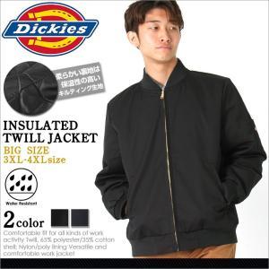 [ビッグサイズ] ディッキーズ ジャケット ツイル キルティング ライニング JTC2 メンズ USAモデル Dickies ワークジャケット 防寒 アウター (clearance) f-box