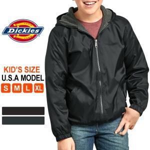 キッズ ディッキーズ アウター ナイロンジャケット フード付き KJ237|USAモデル Dickies Boys|ジャンパー 防寒 子供 男の子 女の子|f-box