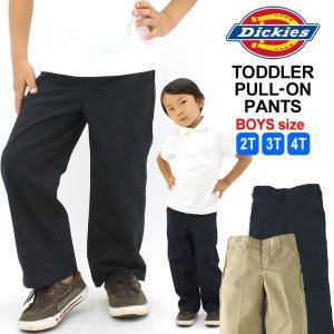 [キッズ] ディッキーズ ボーイズ パンツ ツイル KP224|USAモデル Dickies Boys|長ズボン ワークパンツ チノパン 子供 男の子 女の子 ダンス 衣装 ヒップホップ|f-box