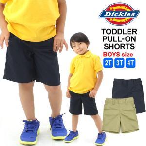 [キッズ] ディッキーズ ボーイズ ハーフパンツ ツイル KR224|USAモデル Dickies Boys|ズボン ワークパンツ 子供 男の子 女の子 ダンス 衣装 ヒップホップ|f-box