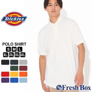 [ビッグサイズ] ディッキーズ ポロシャツ 半袖 メンズ 大きいサイズ KS5552|3L 4L 5L XXL 3XL 4XL 2XL|半袖ポロシャツ おしゃれ ブランド USAモデル|f-box