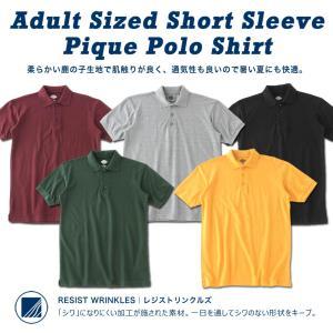 ディッキーズ (Dickies) ポロシャツ ...の詳細画像1