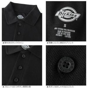 ディッキーズ (Dickies) ポロシャツ ...の詳細画像5