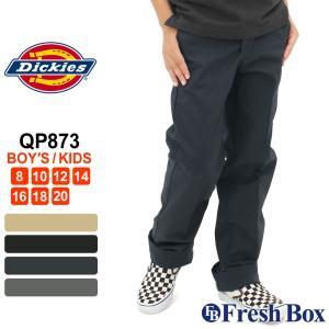 [キッズ] ディッキーズ ズボン ワークパンツ スリムフィット QP873|子供服 男の子 女の子 ブランド アメカジ|f-box