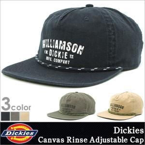 ディッキーズ キャップ 帽子 メンズ レディース SB1D7Q SB1D7R SB1D7S|USAモデル Dickies|f-box