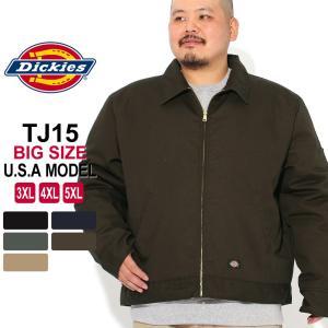 [ビッグサイズ] ディッキーズ ジャケット TJ15 メンズ キルティング ライニング|大きいサイズ USAモデル Dickies|ワークジャケット 防寒 アウター|f-box