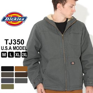 ディッキーズ ジャケット フード付き ダック ボアライニング TJ350 メンズ|大きいサイズ USAモデル Dickies|f-box