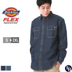 ディッキーズ シャツ 長袖 メンズ デニム ポケット付き WL301 S-2XL Dickies / 3L 大きいサイズ ブランド 定番アイテム|f-box