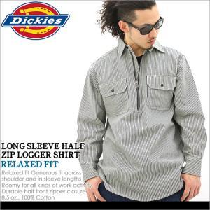 ディッキーズ Dickies ディッキーズ シャツ 長袖 メンズ ヒッコリーストライプ ワークシャツ 長袖ハーフジップシャツ メンズ 大きいサイズ LL XL XXL f-box