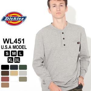 ディッキーズ Tシャツ 長袖 ヘンリーネック WL451 無地 メンズ|大きいサイズ USAモデル Dickies|f-box