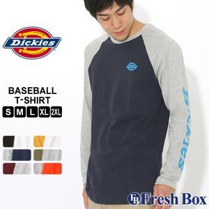 ディッキーズ Tシャツ 長袖 クルーネック ラグラン メンズ 大きいサイズ WL46D USAモデル ブランド Dickies ロンT 長袖Tシャツ アメカジ f-box