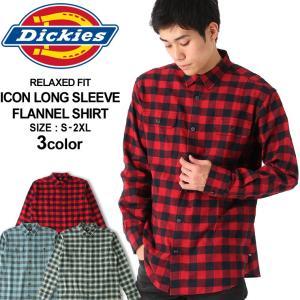 ディッキーズ シャツ 長袖 チェック柄 メンズ ネルシャツ|大きいサイズ USAモデル Dickies|長袖シャツ フランネルシャツ XL XXL LL 2L 3L|f-box