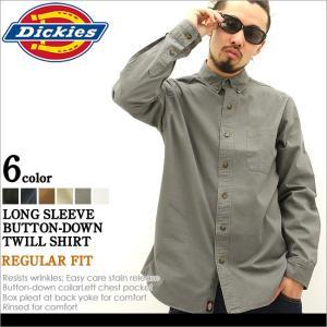 Dickies ディッキーズ シャツ 長袖 メンズ 大きいサイズ ワークシャツ 無地 黒 ブラック アメカジ ブランド 長袖シャツ 秋冬|f-box