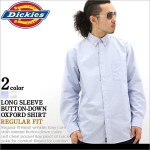 ディッキーズ Dickies ディッキーズ シャツ 長袖 メンズ オックスフォードシャツ メンズ ボタンダウンシャツ ホワイト ブルー 無地 長袖シャツ f-box