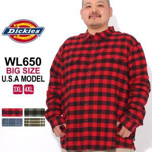 [ビッグサイズ] ディッキーズ シャツ 長袖 チェック柄 WL650 メンズ ネルシャツ|大きいサイズ USAモデル Dickies (clearance)|f-box