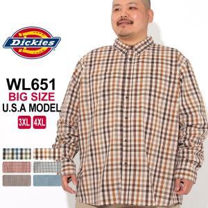 [ビッグサイズ] ディッキーズ シャツ 長袖 チェック柄 WL651 メンズ ボタンダウンシャツ|大きいサイズ USAモデル Dickies|f-box