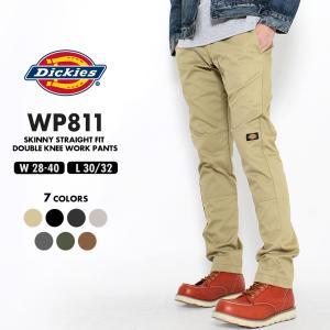 ディッキーズ Dickies wp811 スキニーパンツ メンズ ワークパンツ 大きいサイズ メンズ 作業着 作業服 ディッキーズ スキニー ダブルニー|f-box