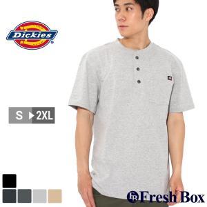 ディッキーズ Tシャツ 半袖 ヘンリーネック ヘビーウェイト ポケット メンズ 大きいサイズ WS451 USAモデル|ブランド Dickies|半袖Tシャツ ポケT アメカジ|f-box