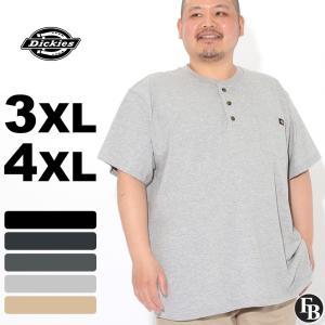 [ビッグサイズ] ディッキーズ Tシャツ 半袖 ヘンリーネック ヘビーウェイト ポケット メンズ 大きいサイズ WS451 USAモデル|ブランド Dickies|半袖Tシャツ|f-box