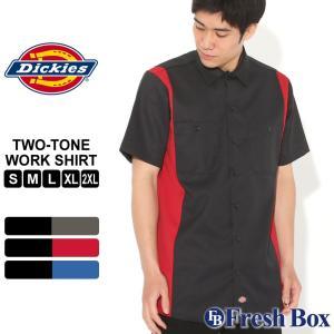 ディッキーズ ワークシャツ 半袖 レギュラーカラー ポケット ツートーン柄 メンズ 大きいサイズ WS508 USAモデル|ブランド Dickies|半袖シャツ アメカジ|f-box