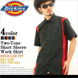 [ビッグサイズ] ディッキーズ 半袖 シャツ ワークシャツ WS508 メンズ 大きいサイズ USAモデル Dickies 半袖シャツ カジュアルシャツ LL XL XXL 2L 3L 4L f-box