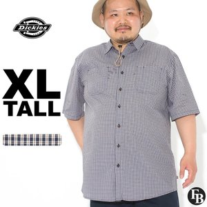 [トールサイズ] ディッキーズ シャツ 半袖 レギュラーカラー ポケット チェック柄 メンズ 大きいサイズ WS525 USAモデル|ブランド Dickies|チェックシャツ|f-box