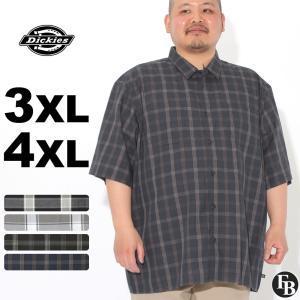 [ビッグサイズ] ディッキーズ シャツ 半袖 オープンカラー ポケット チェック柄 メンズ 大きいサイズ WS550 USAモデル|ブランド Dickies|チェックシャツ|f-box