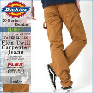 ディッキーズ ペインターパンツ スリムフィット フレックス XU232 メンズ|レングス 30インチ 32インチ|ウエスト 30〜44インチ|大きいサイズ USAモデル|f-box