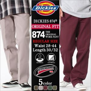 ディッキーズ Dickies ディッキーズ 874 ワークパ...