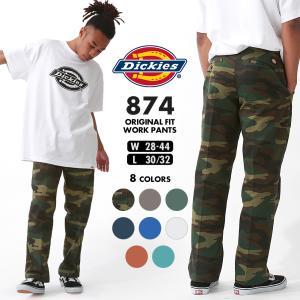 ディッキーズ 874 メンズ|レングス 30インチ 32インチ|ウエスト 28〜44インチ|大きいサイズ USAモデル|f-box