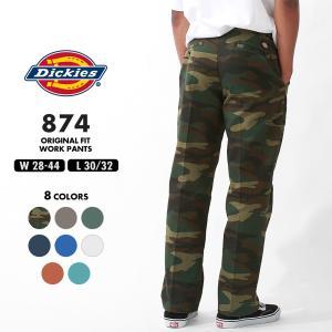 ディッキーズ Dickies ディッキーズ 874 ワークパンツ メンズ ディッキーズ チノパン 874 大きいサイズ メンズ|f-box