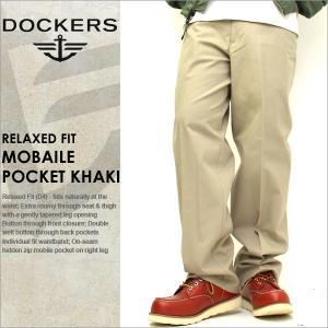 ドッカーズ DOCKERS チノパン メンズ チノパン ベージュ チノパン (dockers 46243) f-box